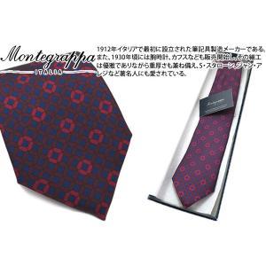 MONTEGRAPPA モンテグラッパ 3フォルド シルク ネクタイ(ボルドー)(ネクタイ)|cufflink