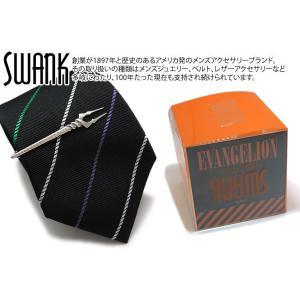 SWANK×EVANGELION スワンク×エヴァンゲリオン  ロンギヌスの槍(シルバー)ネクタイ & タイバーセット(ポイント10倍)|cufflink