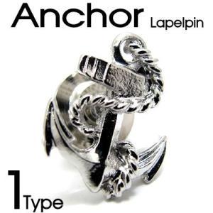 アンカーラペルピン(スタッド型)(ピンズ ブローチ)|cufflink