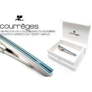 courreges クレージュ ボーダーグリーンタイバー (ネクタイピン ネクタイクリップ)|cufflink