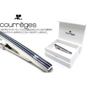 courreges クレージュ ボーダーブルータイバー (ネクタイピン ネクタイクリップ)|cufflink