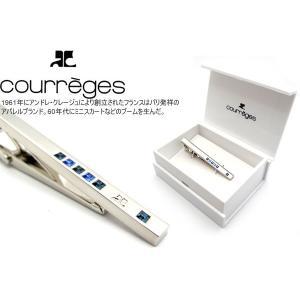 courreges クレージュ ストーンブルータイバー (ネクタイピン ネクタイクリップ)|cufflink