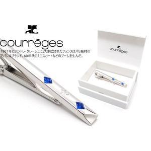 courreges クレージュ ブルーツードットタイバー (ネクタイピン ネクタイクリップ)|cufflink
