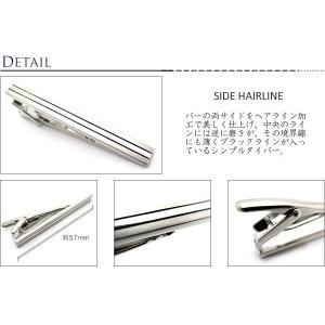 サイドヘアラインタイバー (タイピン タイクリップ) Simple 2500|cufflink|02
