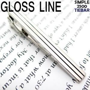 グロスラインタイバー (タイピン タイクリップ) Simple 2500|cufflink
