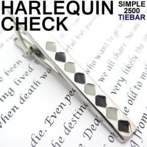 ハーリキンチェックタイバー (タイピン タイクリップ) Simple 2500|cufflink