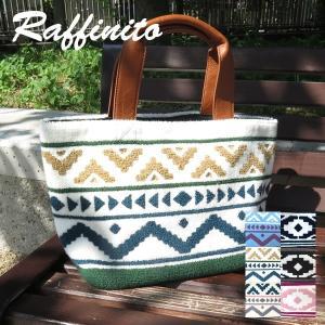 RN by Raffinito ラフィニート オルテガ柄トートバッグ【サガラ・相良刺繍】 cufflink