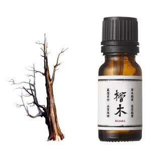 阿原/YUAN(ユアン) アロマエッセンシャルオイル 檜木(ヒノキ) 良方-檜木精油 (石鹸 石けん 精油)|cufflink