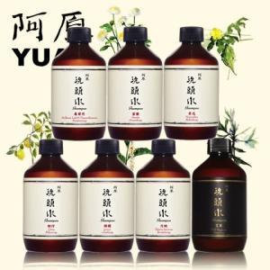 【送料無料】 YUAN SOAP ユアンソープ トライアルシャンプー全種セット (阿原 石鹸 石けん)|cufflink