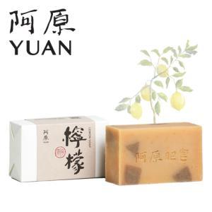 YUAN SOAP ユアンソープ レモンソープ 100g (阿原 石鹸 石けん 無添加 手作り 台湾)|cufflink