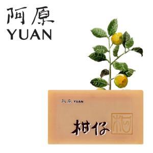 YUAN SOAP ユアンソープ ベルガモットオレンジソープ 100g (阿原 石鹸 石けん 無添加 手作り 台湾)|cufflink
