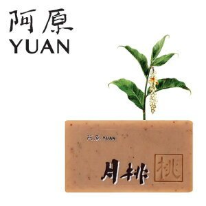 YUAN SOAP ユアンソープ 月桃(げっとう)ソープ 100g (阿原 石鹸 石けん 無添加 手作り 台湾)|cufflink
