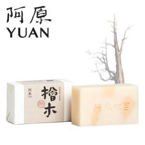 阿原/YUAN(ユアン) ヒノキソープ 檜木 100g (手作り 石けん 無添加 台湾コスメ)|cufflink