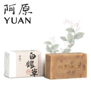 YUAN SOAP ユアンソープ ハッカクレイシ(白鶴草)ソープ 100g (阿原 石鹸 石けん 無添加 手作り 台湾) 【メール便不可】|cufflink
