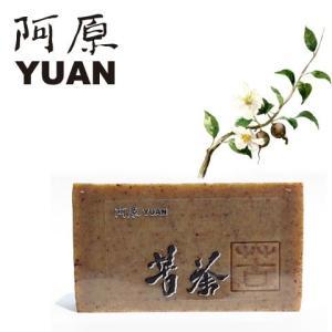 YUAN SOAP ユアンソープ 苦茶ソープ 100g (阿原 石鹸 石けん 無添加 手作り 台湾)|cufflink
