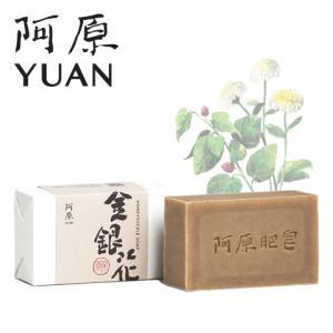 YUAN ユアン 金銀花(きんぎんか)ソープ 100g (阿原 ユアンソープ 石鹸 石けん 無添加 手作り 台湾)|cufflink