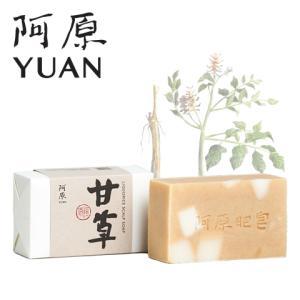 YUAN ユアン リコリスヘアケアソープ 100g (阿原 ユアンソープ 石鹸 石けん 無添加 手作り 台湾)|cufflink