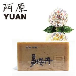 YUAN SOAP ユアンソープ ランタナソープ 100g (阿原 石鹸 石けん 無添加 手作り 台湾)|cufflink