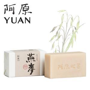 YUAN SOAP ユアンソープ オートミールソープ 100g (阿原 石鹸 石けん 無添加 手作り 台湾) 【メール便不可】|cufflink