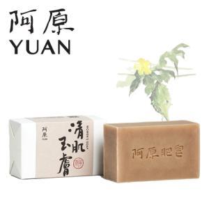 YUAN ユアン 清玉(せいぎょく)ソープ 100g (阿原 ユアンソープ 石鹸 石けん 無添加 手作り 台湾)|cufflink