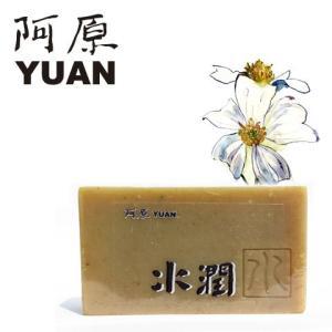 YUAN ユアン 水潤(すいじゅん)ソープ 100g (阿原 ユアンソープ 石鹸 石けん 無添加 手作り 台湾)|cufflink