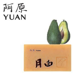 YUAN ユアン 白月(しらつき)ソープ 100g (阿原 ユアンソープ 石鹸 石けん 無添加 手作り 台湾)|cufflink