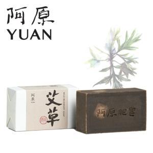 YUAN SOAP ユアンソープ ヨモギソープ 100g (阿原 石鹸 石けん 無添加 手作り 台湾)|cufflink