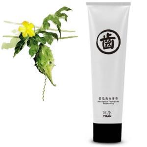 YUAN SOAP ユアンソープ にがうり歯みがきペースト(ホワイトニング) 75g (阿原 歯磨き粉 歯みがき粉 ハミガキ粉)|cufflink