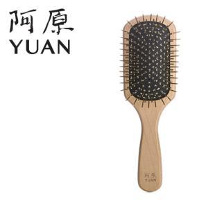 阿原/YUAN(ユアン) 金好梳ヘアブラシ (24Kメッキ)|cufflink