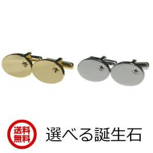 カフス 選べる12石 誕生石カフスボタン(カフリンクス)|cuffs-kobo