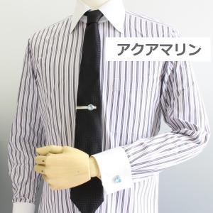 カフス カフスボタン カフリンクス スワロフスキー ブリリアントカット 全10色|cuffsmania|12