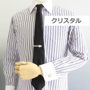 カフス カフスボタン カフリンクス スワロフスキー ブリリアントカット 全10色|cuffsmania|09