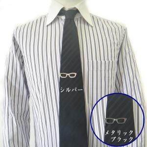 メール便送料無料 メガネ タイピン ストーンもキラリ眼鏡のネクタイピン|cuffsmania|05
