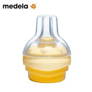 メデラ カーム(母乳ボトル別売り)哺乳瓶乳首 搾乳器 授乳用品 cunabebe