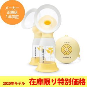 ダブルポンプは、シングルポンプに比べ母乳量を多く増やしたい、栄養価の高い母乳をさく乳したい、短時間で...