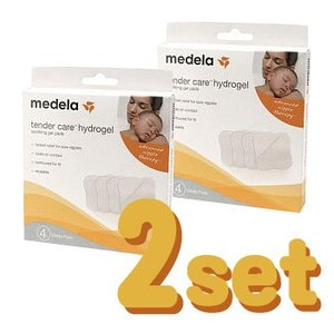 メデラ ハイドロジェルパッド 4枚入り(2個set)乳首ケア 乳頭パッド