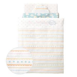 ベビー布団セット パステルスカイ12点セット 標準サイズ コンビミニ 日本製 ベビーふとん 赤ちゃん布団 添い寝 ベビーベッド|cunabebe