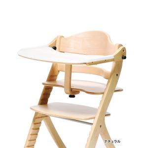 テーブルマット すくすく用 木製ハイチェア ベビーチェア cunabebe