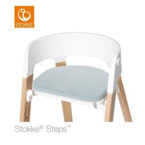 ストッケ ステップス チェアクッション ジェイドツイル ベビーチェア ハイチェア STOKKE 正規品|cunabebe