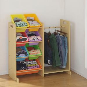 おきがえ大すき ミニクローゼット 収納ボックス 収納ラック 子供部屋 子供服 おもちゃ箱|cunabebe