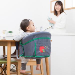 ベビーチェア はらぺこあおむし テーブルチェア 折りたたみ 持ち運び 日本育児 cunabebe