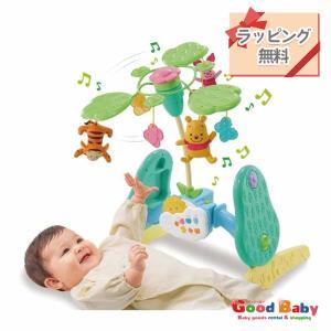 ベッドからつかまり立ちまで6通りに使えて赤ちゃんの成長に合わせて長く使えるジム。赤ちゃんの個性や気分...