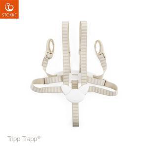 ストッケ トリップトラップ チェア専用 ハーネス TRIPP TRAPP STOKKE 正規品|cunabebe