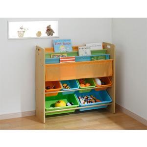 おもちゃ 収納 棚 ラック おかたづけ大すきブック&トイ カラフル|cunabebe