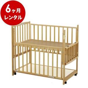 ベビーベッド レンタル6ヶ月:らくらくダブルドアー120 ナチュラル(マット別) 日本製 ハイタイプ|cunabebe