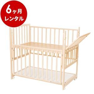 ベビーベッド レンタル6ヶ月:らくらくダブルドアー120 シアーミスト(マット別) ハイタイプ 日本製 早トクぷらす30対象商品 cunabebe