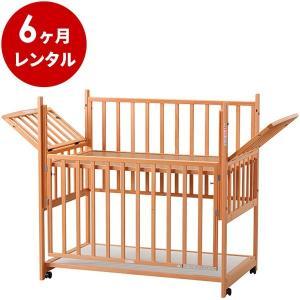 ベビーベッド レンタル6ヶ月:トリプルドアー ナチュル120(マット別) ハイタイプ 日本製|cunabebe