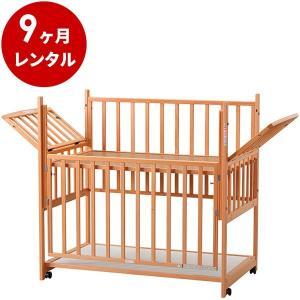 ベビーベッド レンタル9ヶ月:トリプルドアー ナチュル120(マット別) ハイタイプ 日本製 早トクぷらす30対象商品 cunabebe