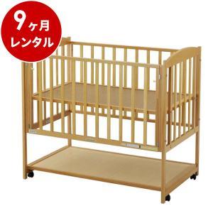 ベビーベッド レンタル9ヶ月:すやすやナチュラル120(マット別)  ハイタイプ 日本製 早トクぷらす30対象商品 cunabebe