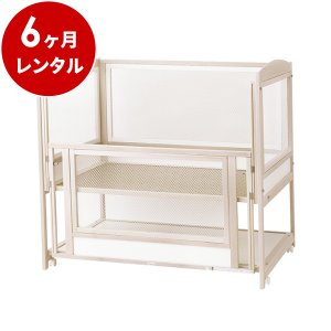 ベビーベッド レンタル6ヶ月:クワトロネット120(マット別)  ネットタイプ 日本製 早トクぷらす30対象商品|cunabebe
